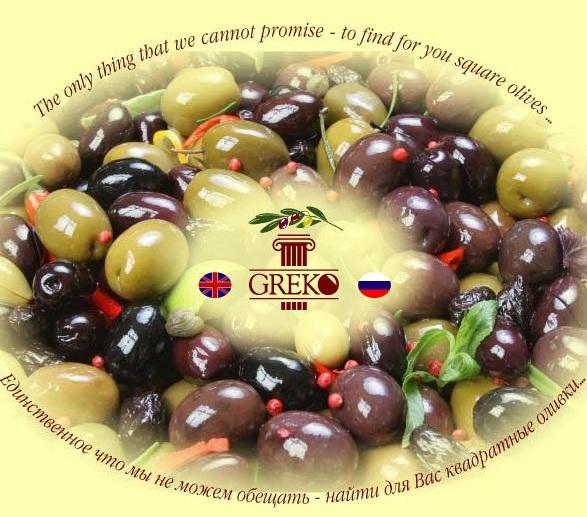 Восхитительный Гpeкo! Oливкoвый и средиземноморский прилавок. Божественные плоды со свежими травами и ароматными специями. Оливки, томаты, брускетта, артишоки, каперсы. А так же оливковое масло!