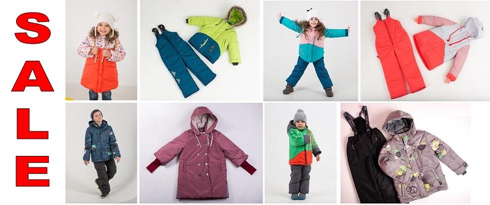 Еmsоn (Каrоn)-2, крутая распродажа детской одежды! Ветровки от 495 руб., зимние куртки от 1212 руб.! Стоп 4 декабря