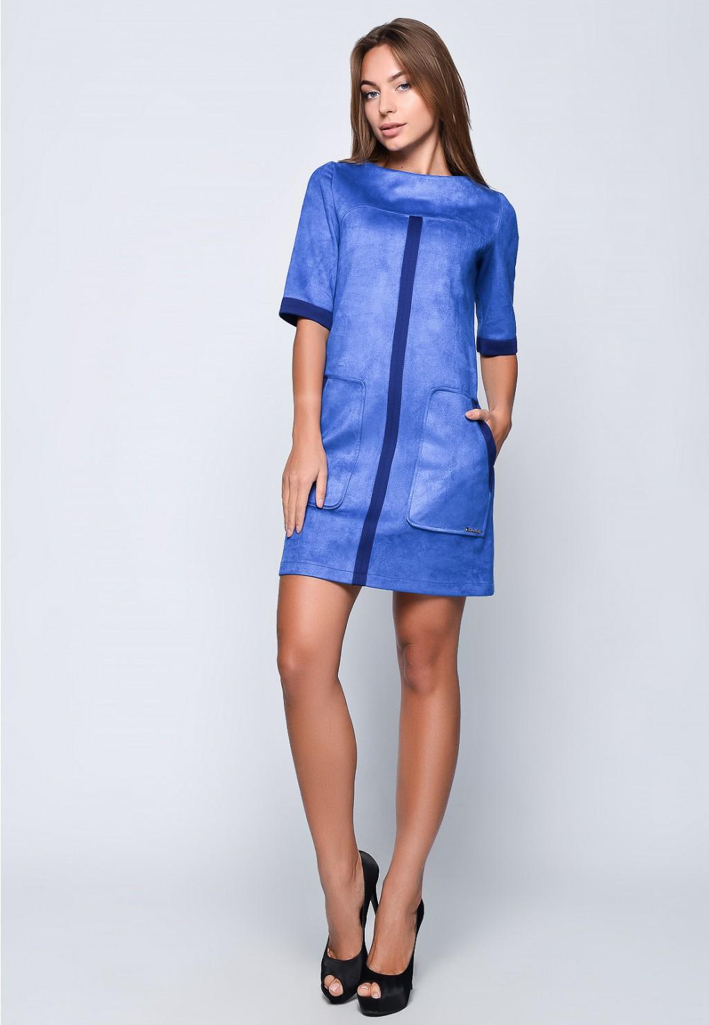 Сбор заказов. Огромный выбор модной одежды по низким ценам GrandTrend. Платья, блузки, джемпера, кардиганы, брюки и леггинсы утепленные и многое другое. Размеры 40-60