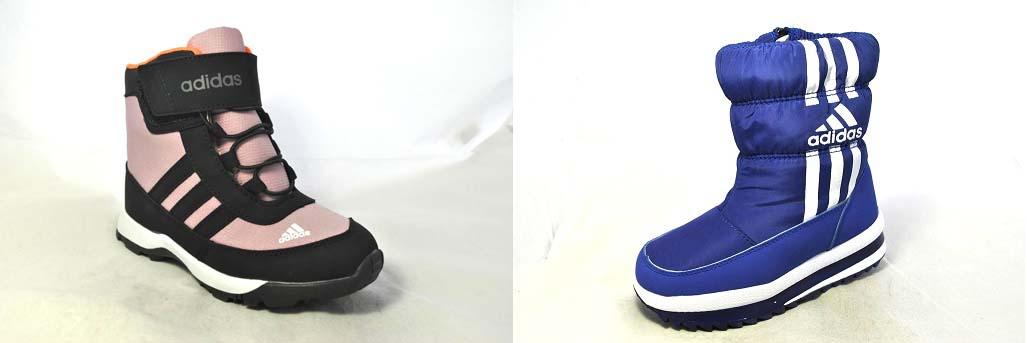 Сбор заказов. Спортивная обувь B*o*n*a - яркие, крепкие и модные кроссовки и ботинки для детей и подростков. Европейский дизайн по низким ценам. Выкуп 27