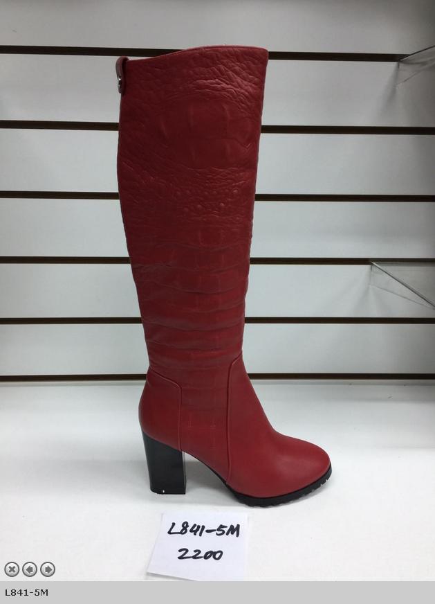 Сбор заказов. Lino Marano - красивая женская обувь.