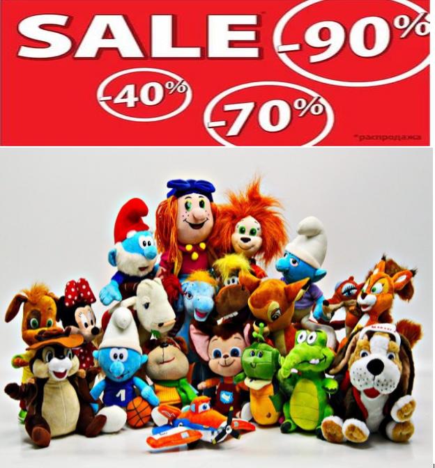 Сбор заказов. Большая распродажа до 90% детских игрушек.Интерактивные игрушки,игрушки антистресс, букеты из игрушек, мульт.герои и многое другое по ОООчень низким ценам!-5
