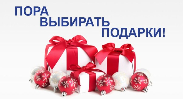 Готовимся к новому 2017 году подарки своими руками