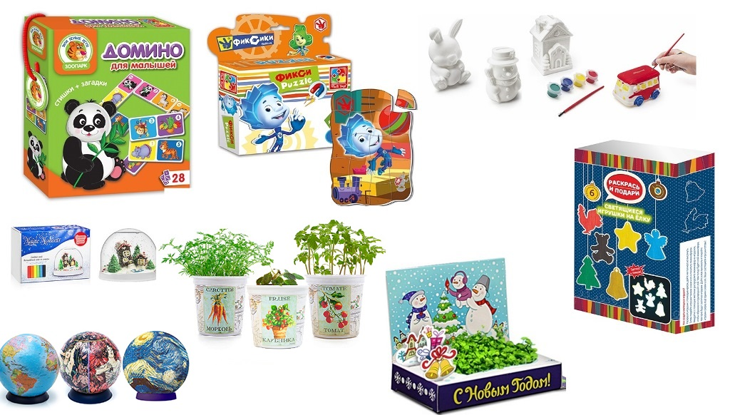 Необычные сувениры и игрушки - 3D раскраски и пазлы, живые открытки, наборы для выращивания, магнитная мозаика, географические пазлы, волшебный снег и многое другое.