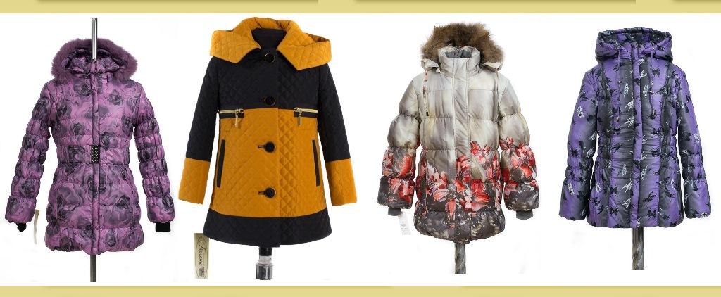 Детская верхняя одежда! Пальто, куртки, ветровки. Без рядов! Гарантия по цвету.