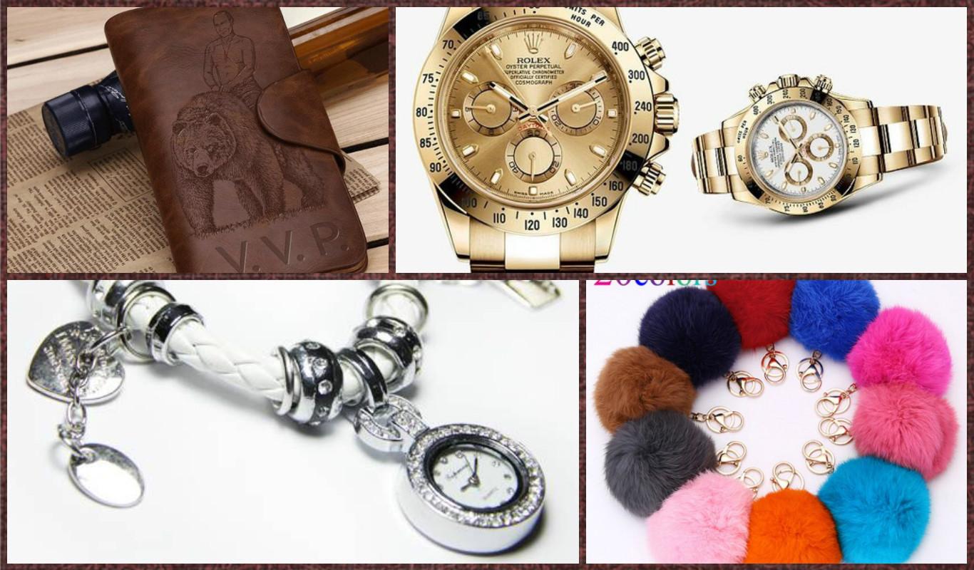 Раздачи до НГ! Реплики брендовых часов, портмоне, стильные браслеты, брелоки!