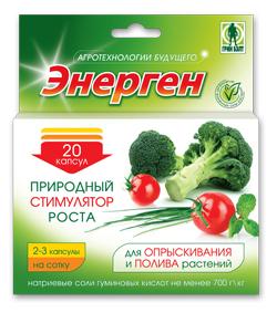 МИР САДОВОДА! Всё для красоты и здоровья растений! Всё для рассады.