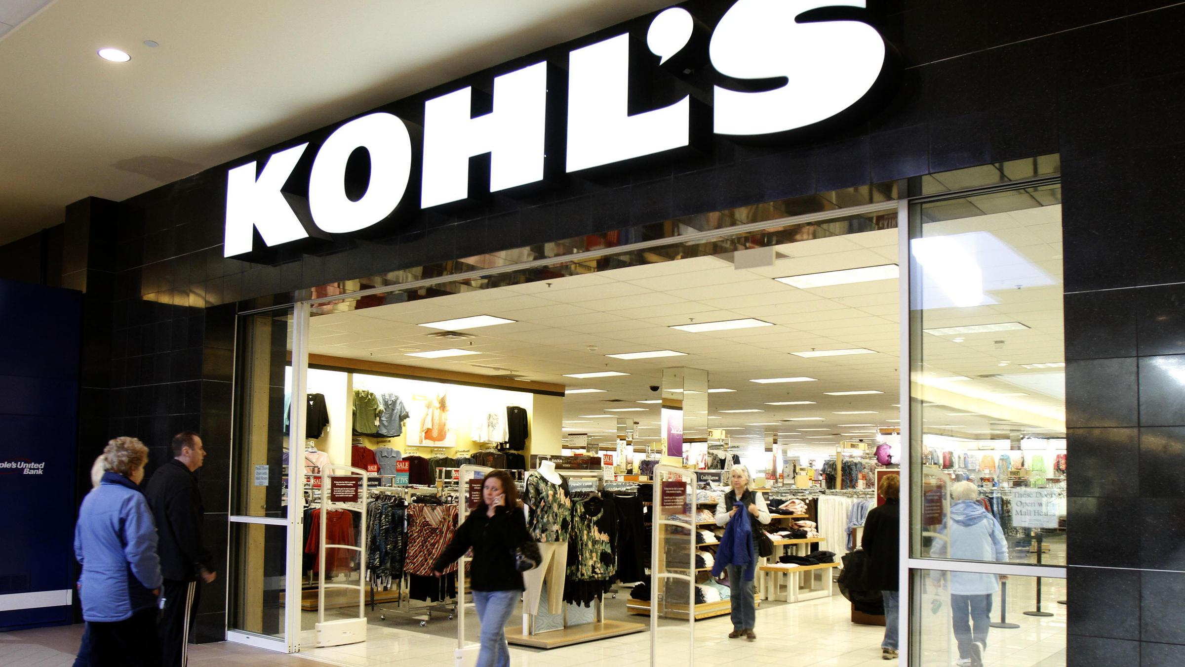 Сбор заказов. K-o-h-l-s - универсальный магазин для всей семьи