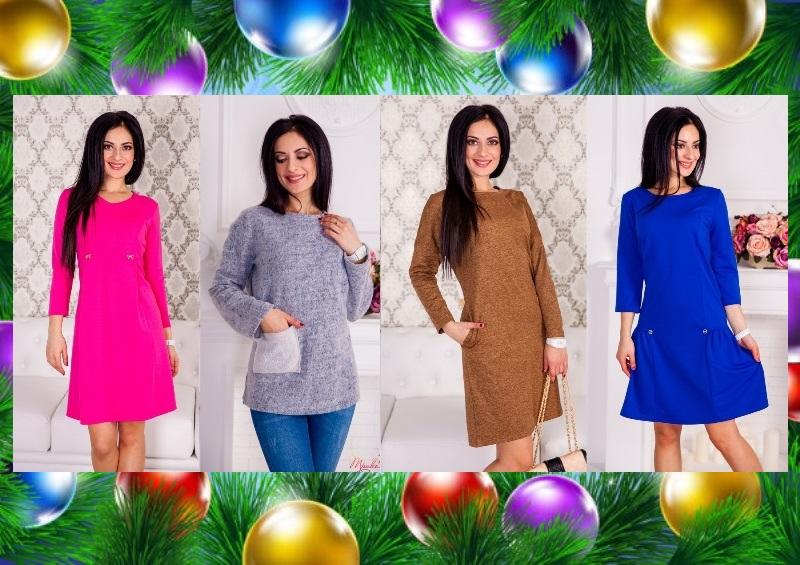 Женский трикотаж! Платья, брюки, туники, кардиганы, халаты. Цены от 300 руб. Новинки!