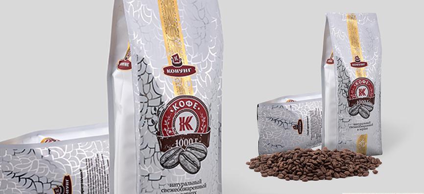 [b]Сбор заказов. Кон*унг. Огромнейший выбор свежеобжаренного кофе, вкуснейшего чая со всего мира - Индия, Китай, Кения. Ароматизированный чай. Ройбуш. Мате. Ягоды Годжи. Какао. Турки. Готовим подарки к 23 февраля и 8 марта. Стоп 26.01[/b]
