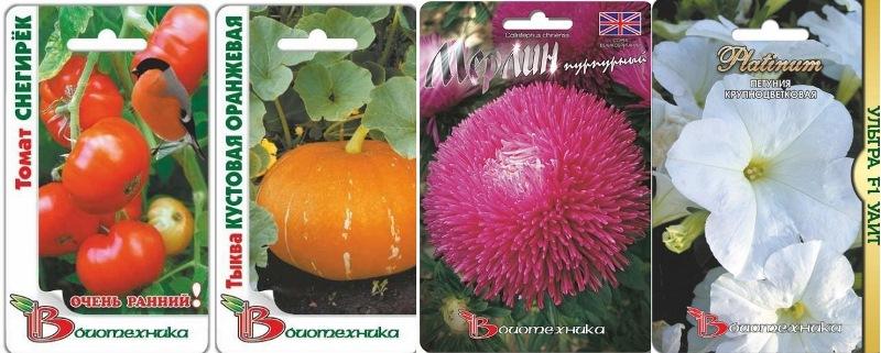 Рекомендую! Семена цветов и овощных культур, газонные смеси. Северная селекция, выносливые гибриды приспособленные к нашему климату! А так же Удобная и эффективная лампа для подсветки растений.