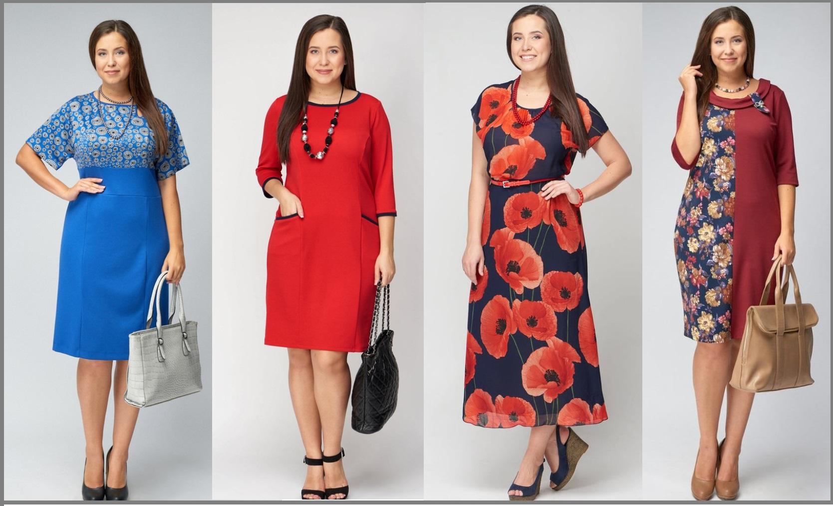яркая и элегантная женская одежда до 60 размера. Платья, блузки, туники, брюки, юбки – для модниц разного возраста и любой комплекции. Распродажа прошлых коллекций