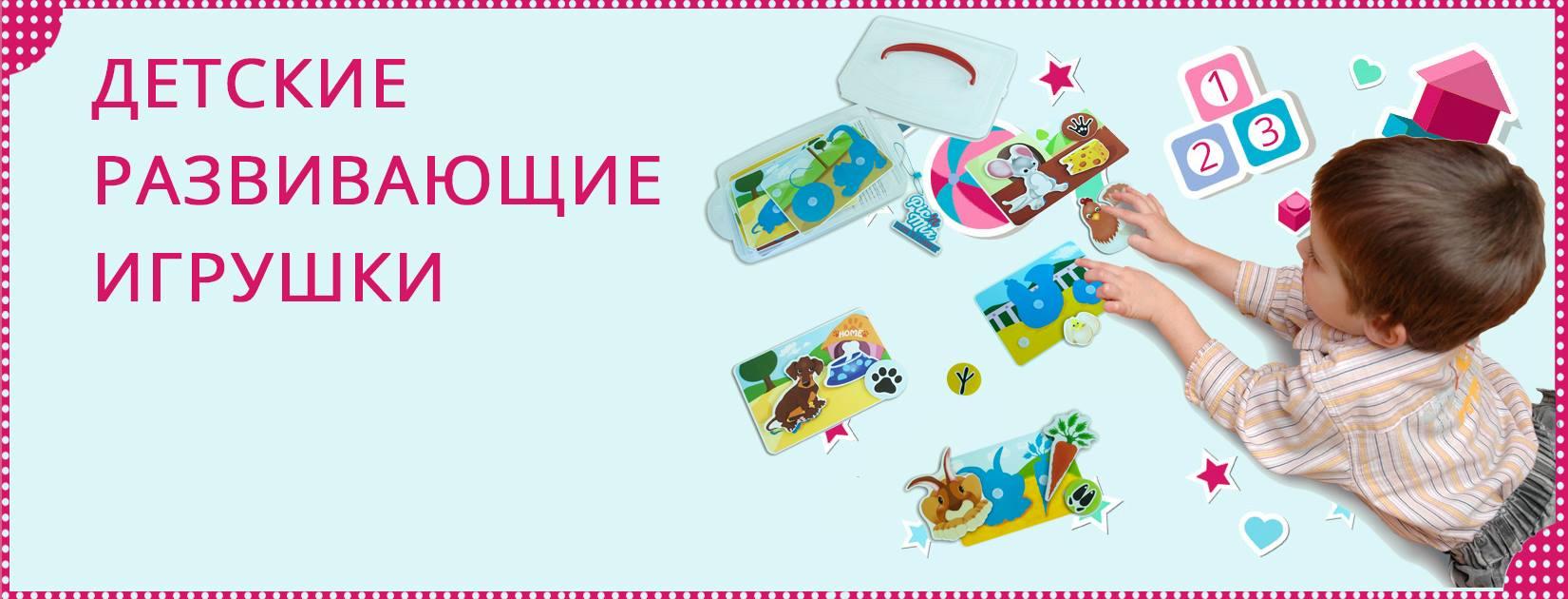 Picn Mix - умные липучки. Развивающие игрушки для детей от 6 мес.от ведущего российского производителя