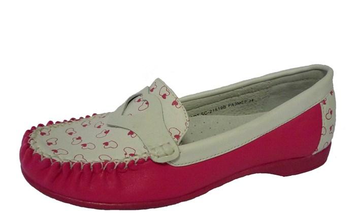 Сбор заказов. Sale! Mil*ton-детская обувь по супер-ценам! Мембрана, сапоги, ботинки, туфли, кроссовки!