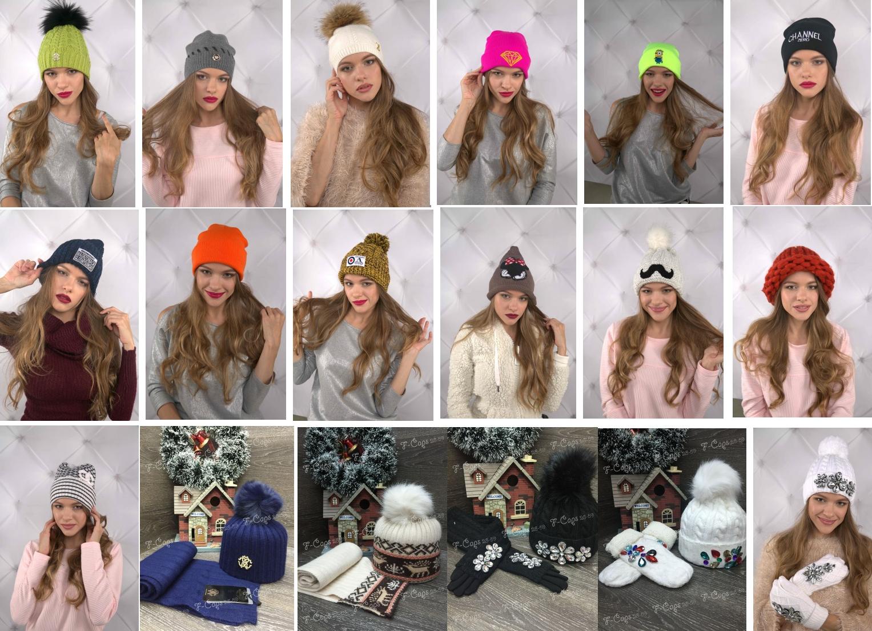 Огромный выбор женских шапок-оригинальные,стильные и необычные.Здесь найдете шапку под любой стиль.Еще немного комплектов и варежек.В1.