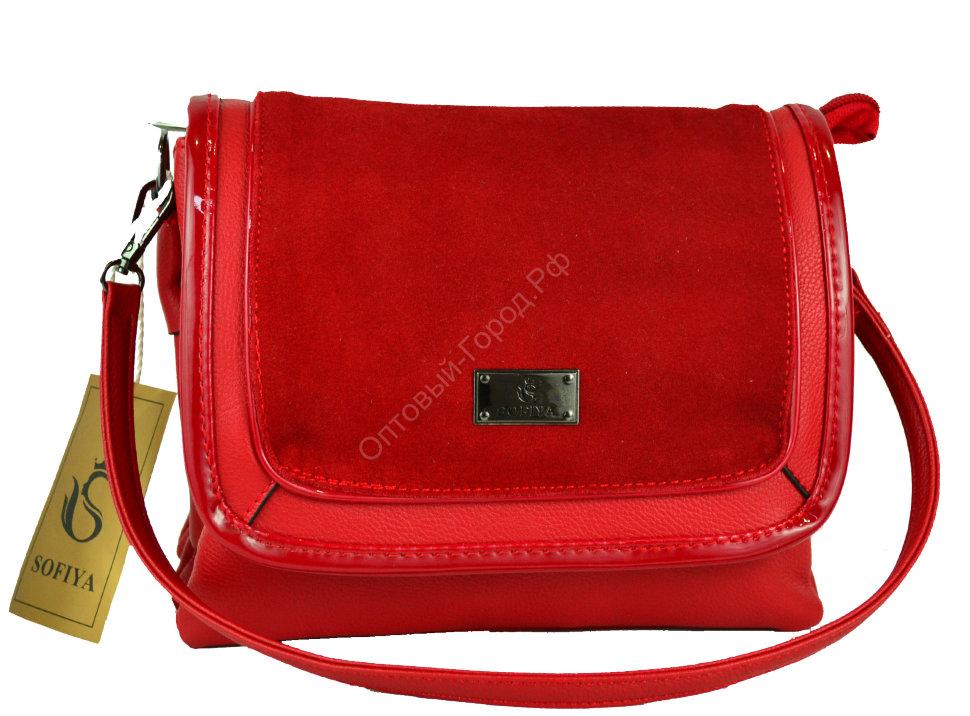Сбор заказов. Новая закупка! Сумки, рюкзаки, кошельки по очень приятным ценам! Отличные варианты подарков на 23 февраля и 8 марта!