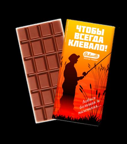 Сбор заказов.Готовимся к 23 февраля и 8 марта! Есть распродажа до 50%! Новинки! Подарили шоколадку! Выкуп-18.Уникальный вкуснейший дизайнерский шоколад из бельгийского сырья. Без пальмового масла! Для сладкоежек и не только! На все случаи жизни!