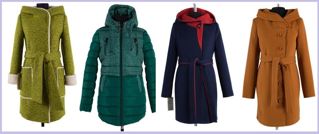 Женская верхняя одежда! Пальто, куртки, пуховики, ветровки, плащи от 40 до 66 размера. Без рядов! Гарантия по цвету.