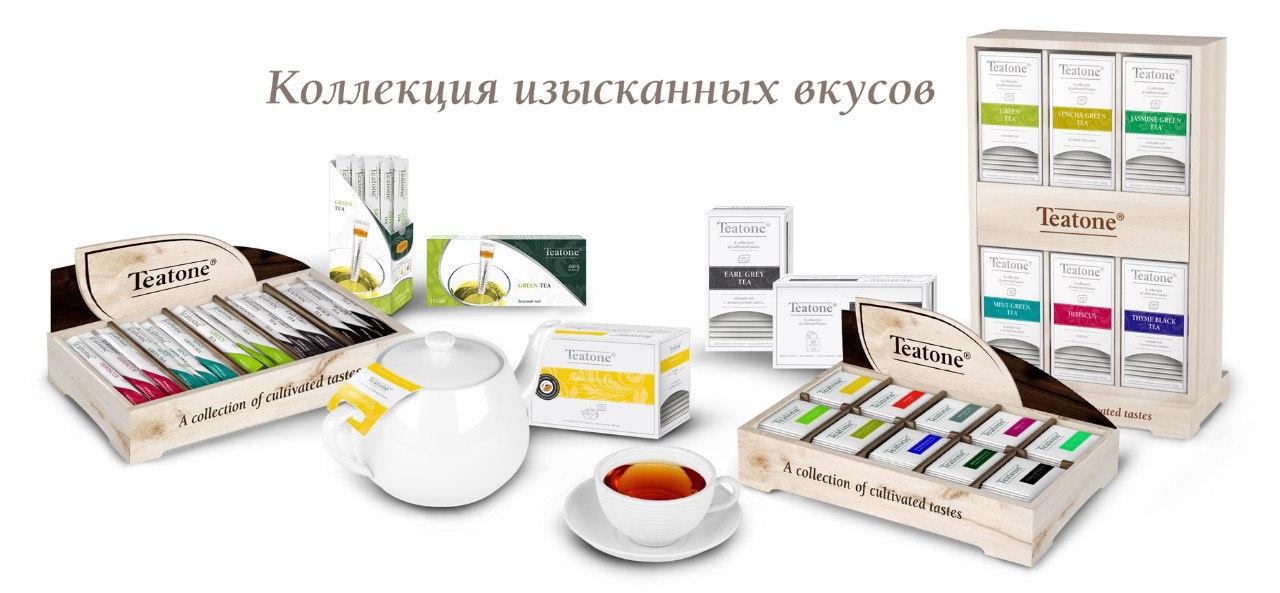 TEATON - коллекция изысканных вкусов чая в стиках и пакетиках, а также иван -чай, кофе