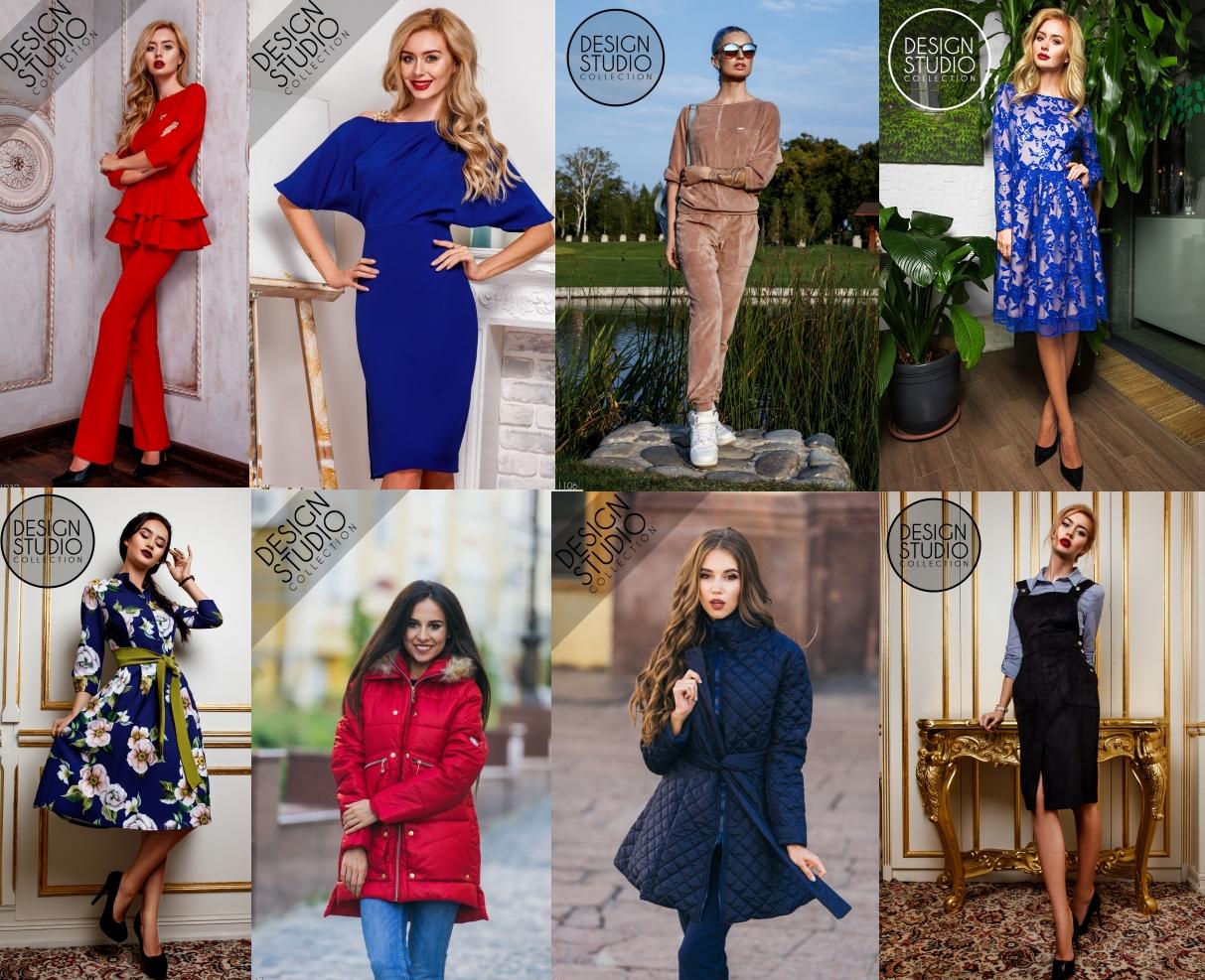 Сбор заказов.Коллекция женской одежды от фирмы D*S*C.Красиво,стильно,модно и совсем недорого.В3