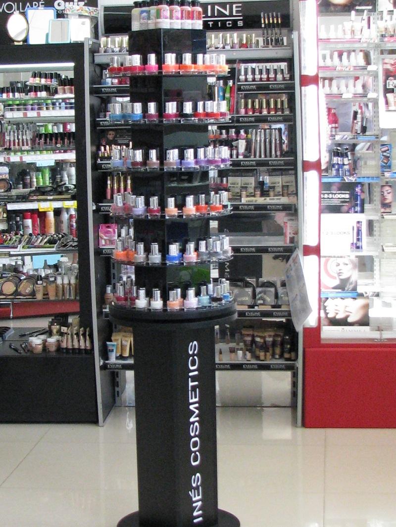 Пиар!!!Ну о-о-очень низкие цены к 8 марта! Белорусско-немецкий бренд I*NE*S. Восстановление ногтей от 40 руб, помада от 50 руб, лаки от 33 руб! Нереальные скидки! Только для нас!