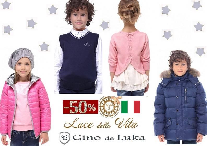 Сбор заказов. Распродажа -50%. Яркие образы G*ino de Lu*ka и Lu*ce d*ella V*ita! Итальянский стиль! Качественная одежда для вашего ребенка. 98-152. Без рядов.
