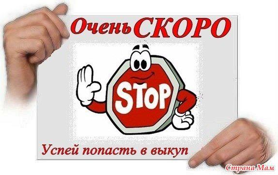 СКОРО СТОП ПО ШИКАРНЫМ ПЛАТЬЯМ КАЗИНО!