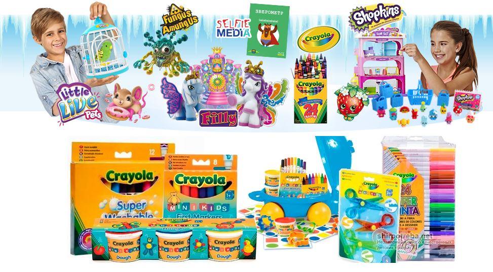 Распродажа игрушек известных брендов-10. Сток, брак упаковки. Только качественные оригинальные бренды. СТОП 19 февраля.