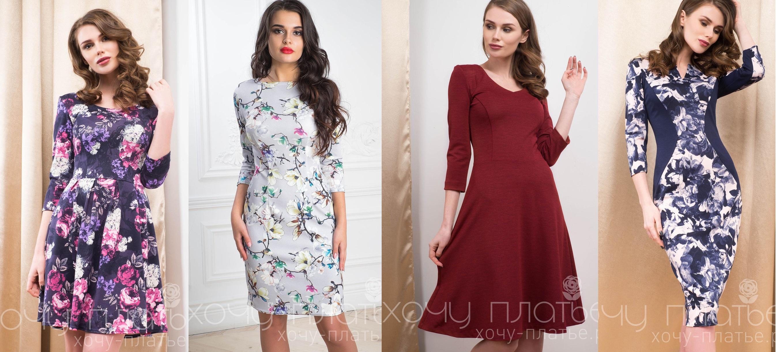Хочу платье! Очаровательные платья от производителя.