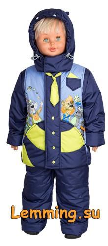 Всего 1490 руб. за ВЕСЕННИЙ комплект 80 и 86 р. мальчикам! Лемминг - яркая, сочная и недорогая верхняя детская одежда!