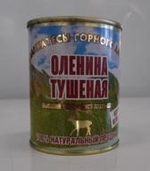 Мяско Алтайское) Оленина и конина