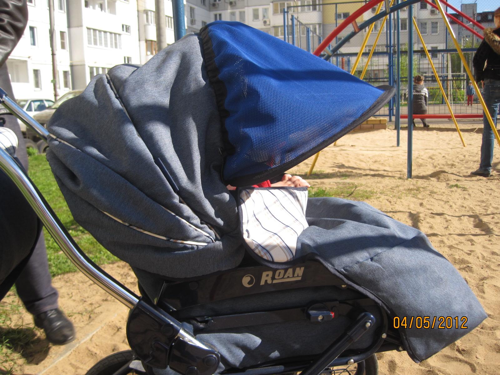 Sunlight tele2 подарок омск
