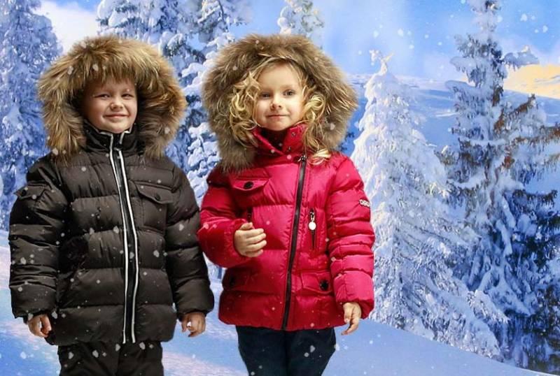 Детская Верхняя Одежда Дети
