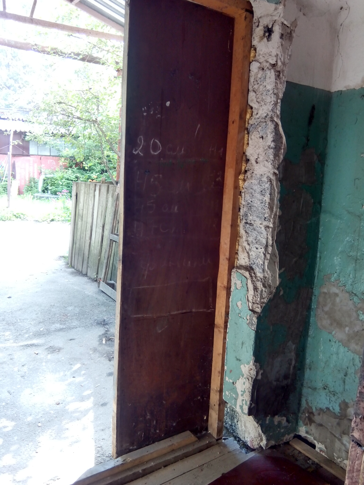 металлические двери г зарайск