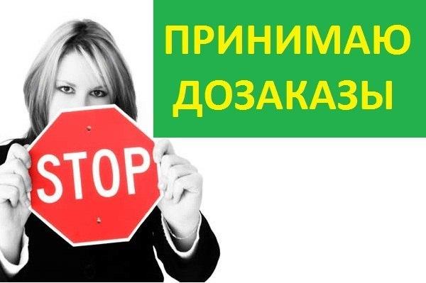 Заказать билеты на автобус москва кимовск