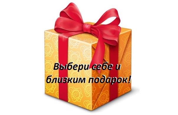 Подарки и сувениры на 23 февраля и 8 марта,подарки ...