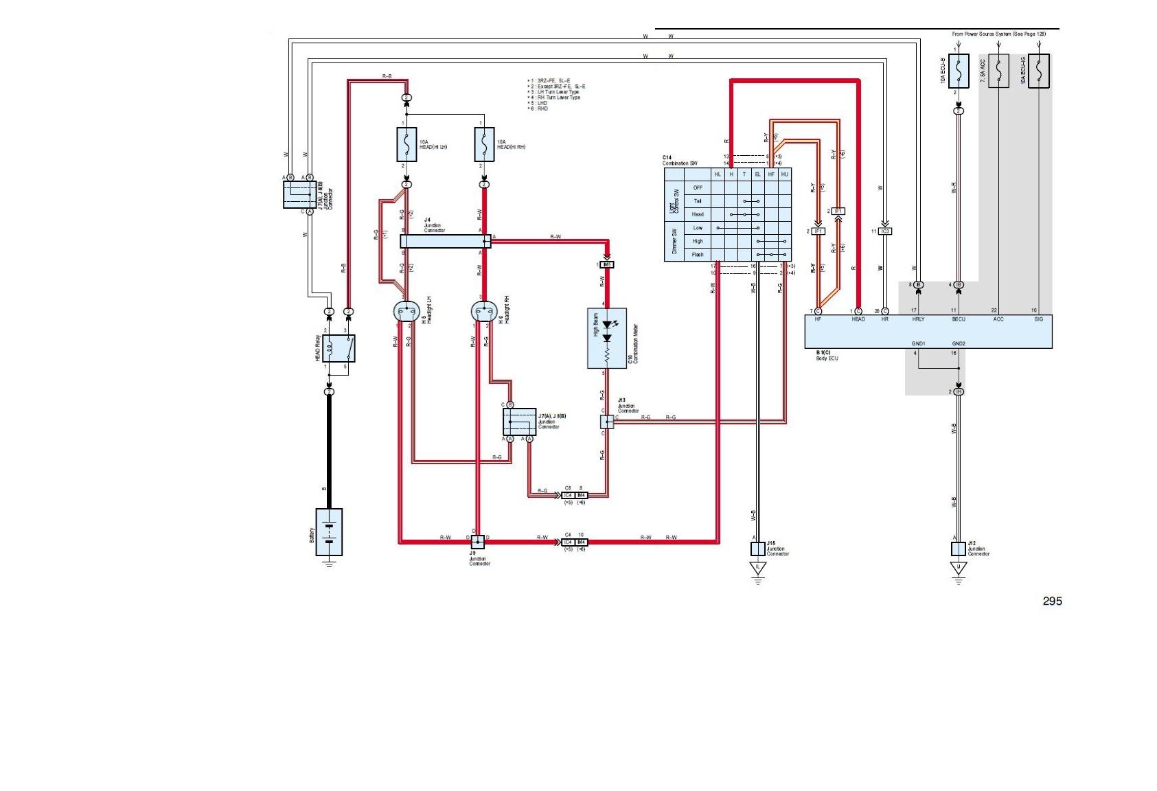 схема отключения света фар при выключении зажигания