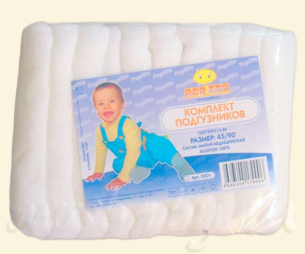 Мягкая игрушка своими руками из меха выкройки и схемы