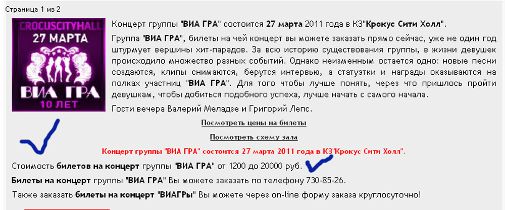 Виагра Анонимная Доставка Москва