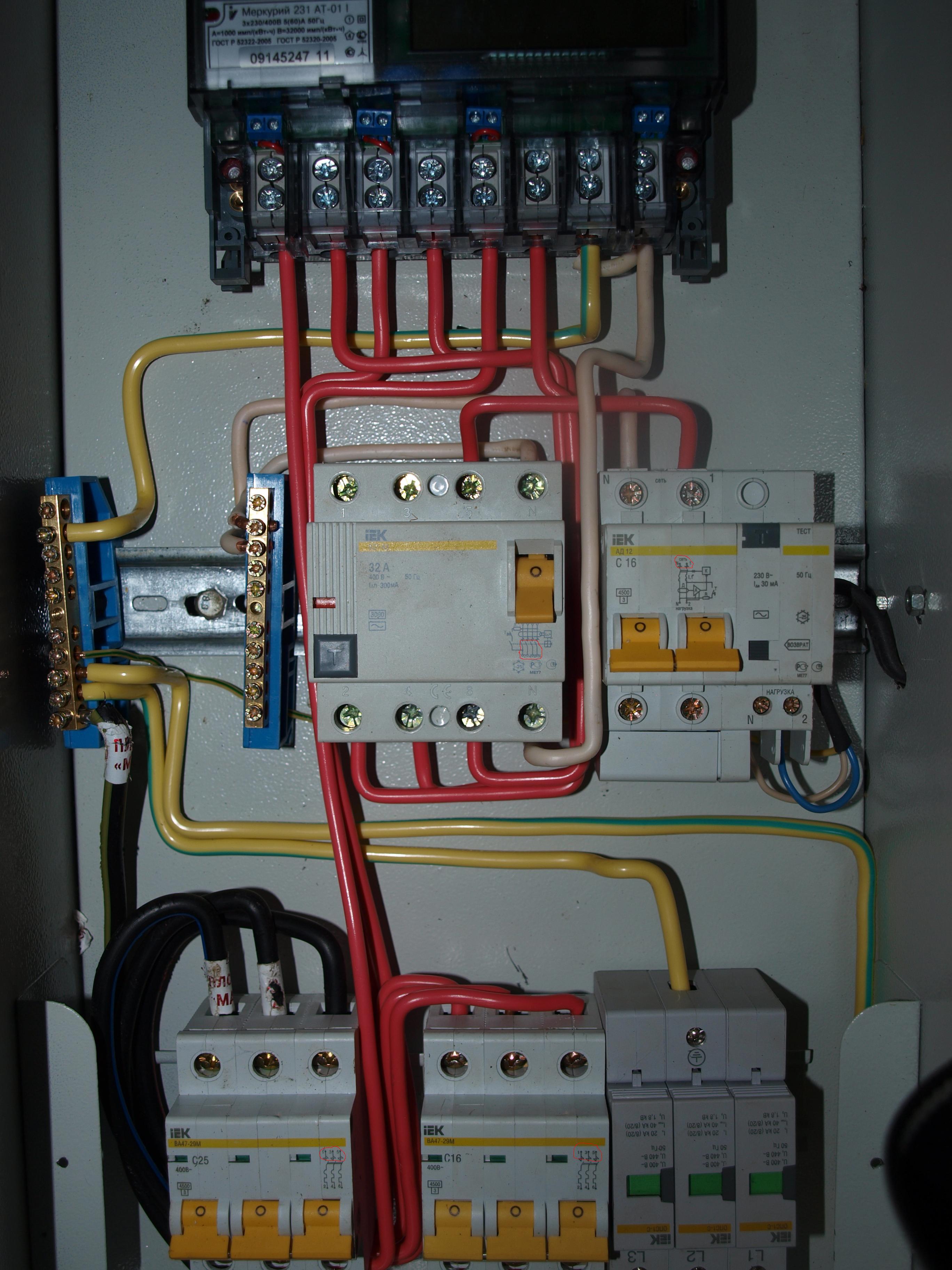схема водного щита с системой заземления tn-c-s