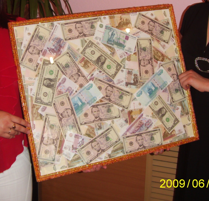 Из денег на день рождения