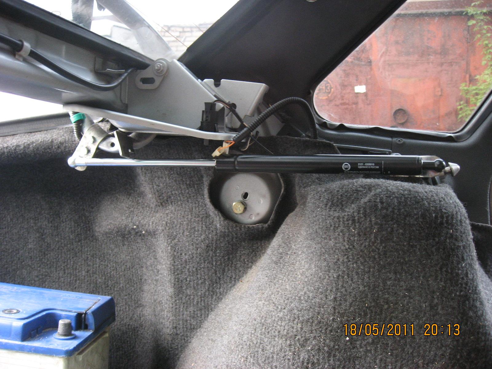Как отремонтировать амортизатор багажника