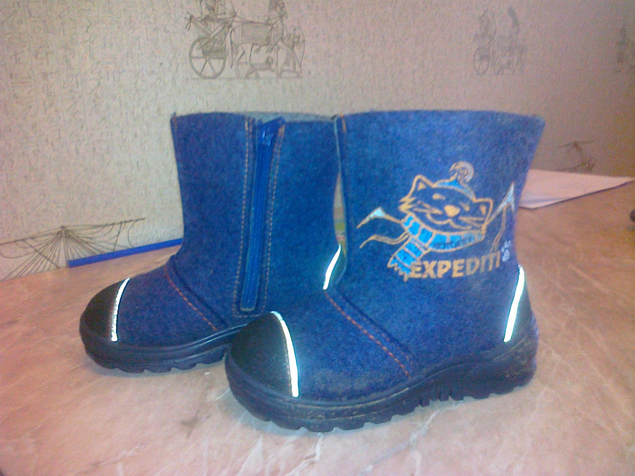 Купить детскую брендовую обувь в интернет магазине
