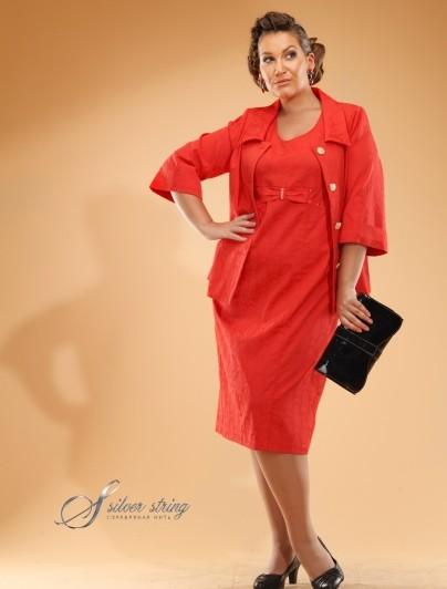 Дорогая Женская Одежда Больших Размеров Доставка