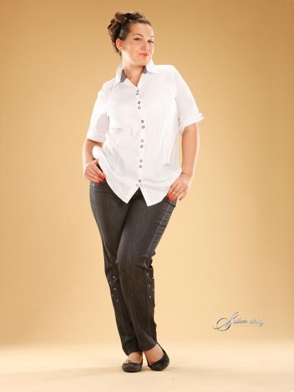 купить белый спортивный костюм женский доставка