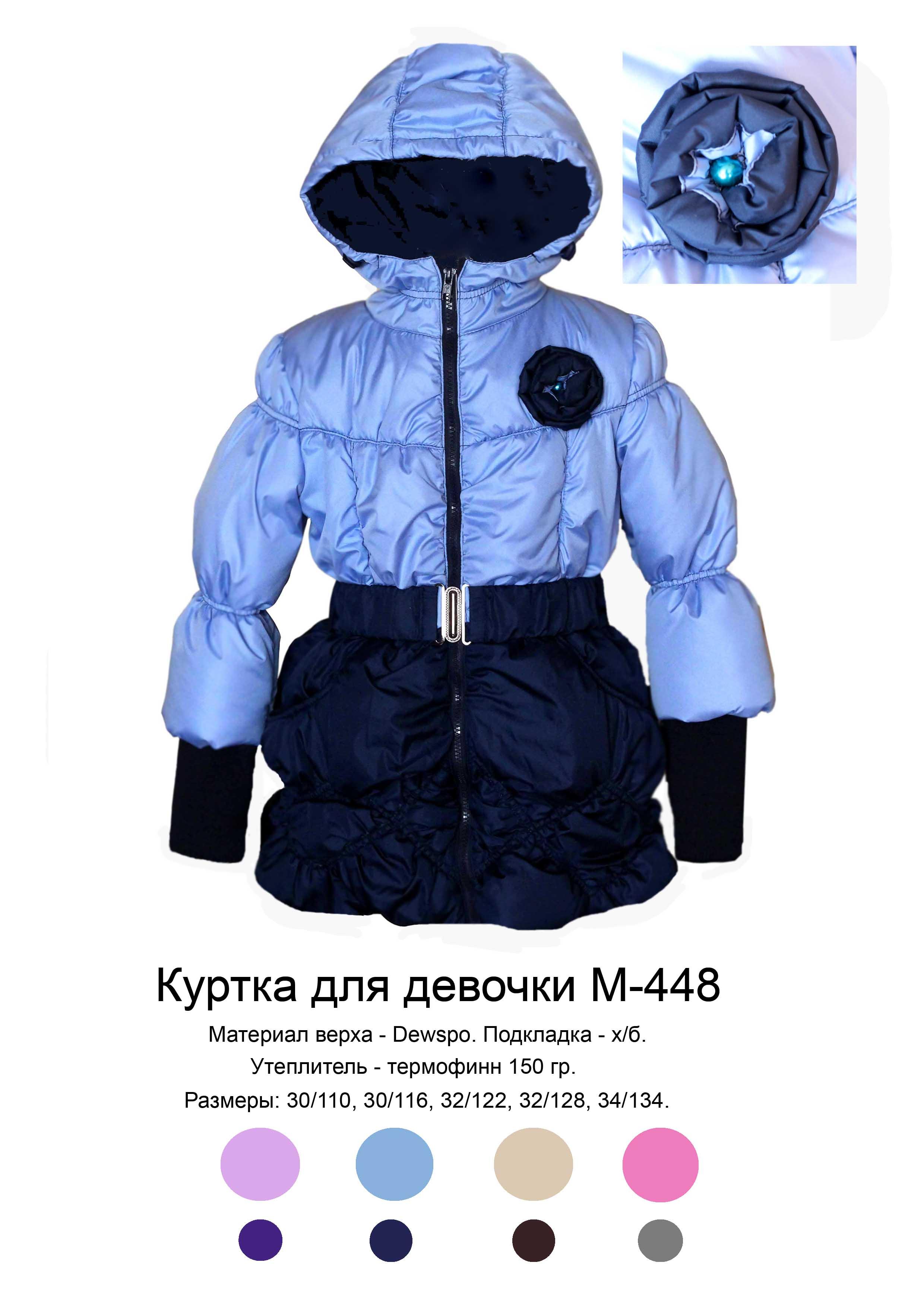 Эврика Женская Одежда Официальный Сайт