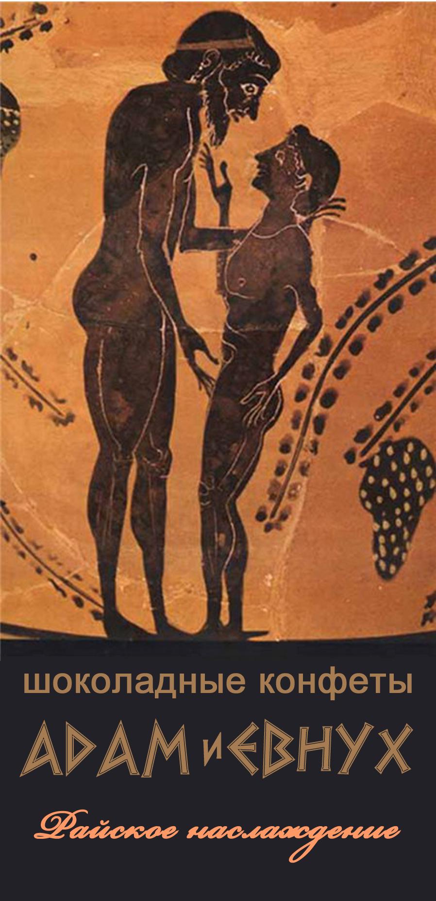 Эротическое фото греции 26 фотография