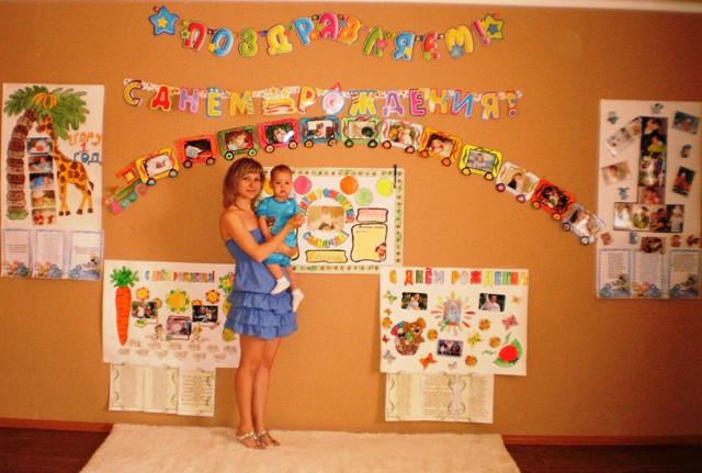 Как украсить комнату своими руками на годик дочке