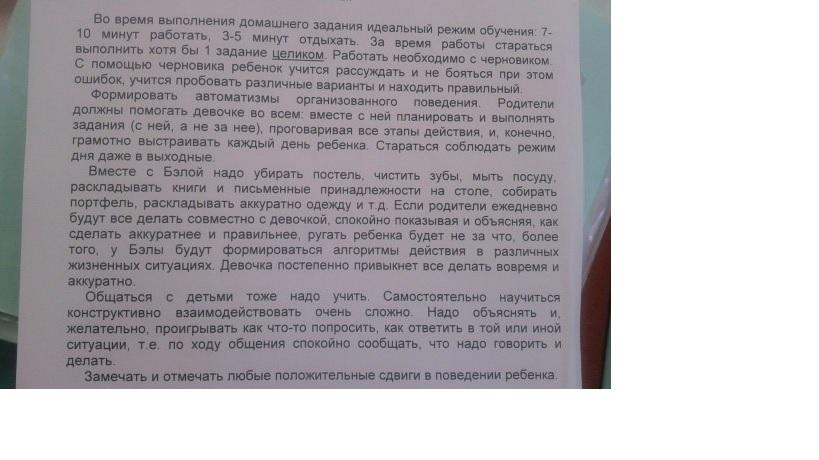 zhenshina-privela-podruzhku-muzhiku-dlya-seksa