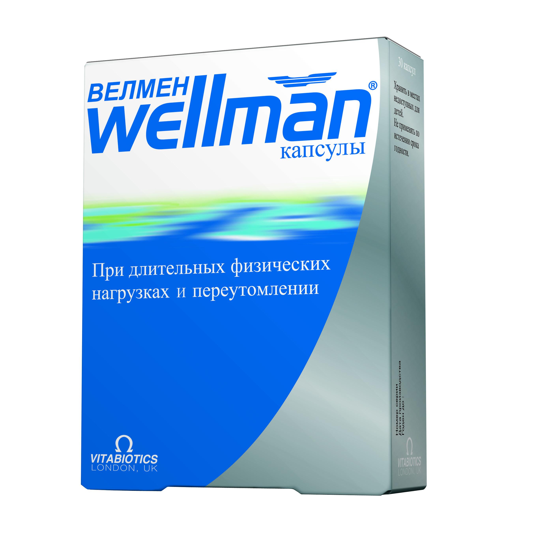Стимулирующие таблетки капсулы для мужчин и для женщин 26 фотография